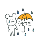 くまぐらし(個別スタンプ:29)