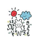 くまぐらし(個別スタンプ:31)