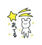 くまぐらし(個別スタンプ:32)
