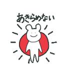 くまぐらし(個別スタンプ:33)