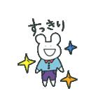 くまぐらし(個別スタンプ:34)