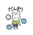 くまぐらし(個別スタンプ:35)