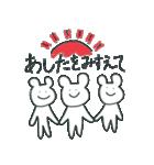くまぐらし(個別スタンプ:36)