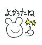 くまぐらし(個別スタンプ:37)