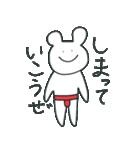 くまぐらし(個別スタンプ:38)