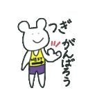 くまぐらし(個別スタンプ:39)