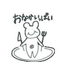 くまぐらし(個別スタンプ:40)