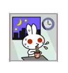 いいわけウサギ(個別スタンプ:4)