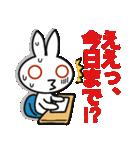 いいわけウサギ(個別スタンプ:5)
