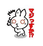 いいわけウサギ(個別スタンプ:6)