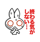 いいわけウサギ(個別スタンプ:8)