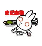 いいわけウサギ(個別スタンプ:12)