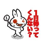 いいわけウサギ(個別スタンプ:15)