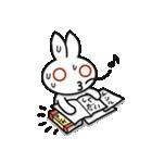いいわけウサギ(個別スタンプ:17)