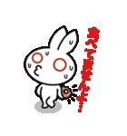 いいわけウサギ(個別スタンプ:18)