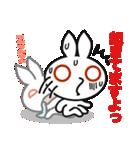 いいわけウサギ(個別スタンプ:20)