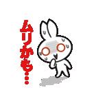 いいわけウサギ(個別スタンプ:21)