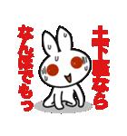 いいわけウサギ(個別スタンプ:24)