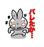 いいわけウサギ(個別スタンプ:28)