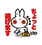 いいわけウサギ(個別スタンプ:31)