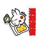 いいわけウサギ(個別スタンプ:35)