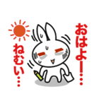いいわけウサギ(個別スタンプ:36)