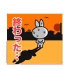 いいわけウサギ(個別スタンプ:39)