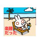 いいわけウサギ(個別スタンプ:40)
