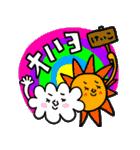 けいこ専用 セットパック(個別スタンプ:01)