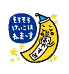 けいこ専用 セットパック(個別スタンプ:04)