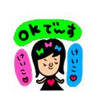 けいこ専用 セットパック(個別スタンプ:06)