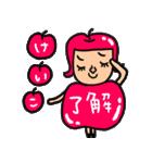 けいこ専用 セットパック(個別スタンプ:07)