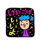 けいこ専用 セットパック(個別スタンプ:08)