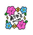 けいこ専用 セットパック(個別スタンプ:09)