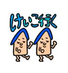 けいこ専用 セットパック(個別スタンプ:13)