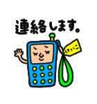 けいこ専用 セットパック(個別スタンプ:18)