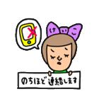 けいこ専用 セットパック(個別スタンプ:20)