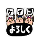 けいこ専用 セットパック(個別スタンプ:22)