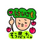 けいこ専用 セットパック(個別スタンプ:27)