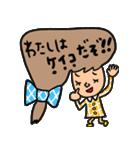 けいこ専用 セットパック(個別スタンプ:28)