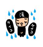 けいこ専用 セットパック(個別スタンプ:36)