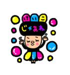 けいこ専用 セットパック(個別スタンプ:40)