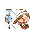 動く!かわいい主婦の1日【冬編】(個別スタンプ:01)