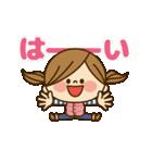 動く!かわいい主婦の1日【冬編】(個別スタンプ:02)