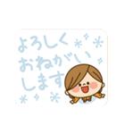 動く!かわいい主婦の1日【冬編】(個別スタンプ:03)