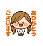 動く!かわいい主婦の1日【冬編】(個別スタンプ:04)