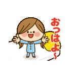 動く!かわいい主婦の1日【冬編】(個別スタンプ:05)