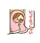 動く!かわいい主婦の1日【冬編】(個別スタンプ:07)