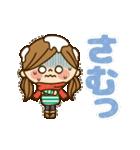 動く!かわいい主婦の1日【冬編】(個別スタンプ:09)