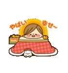 動く!かわいい主婦の1日【冬編】(個別スタンプ:11)